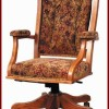 Office Desk Chair DC55 1